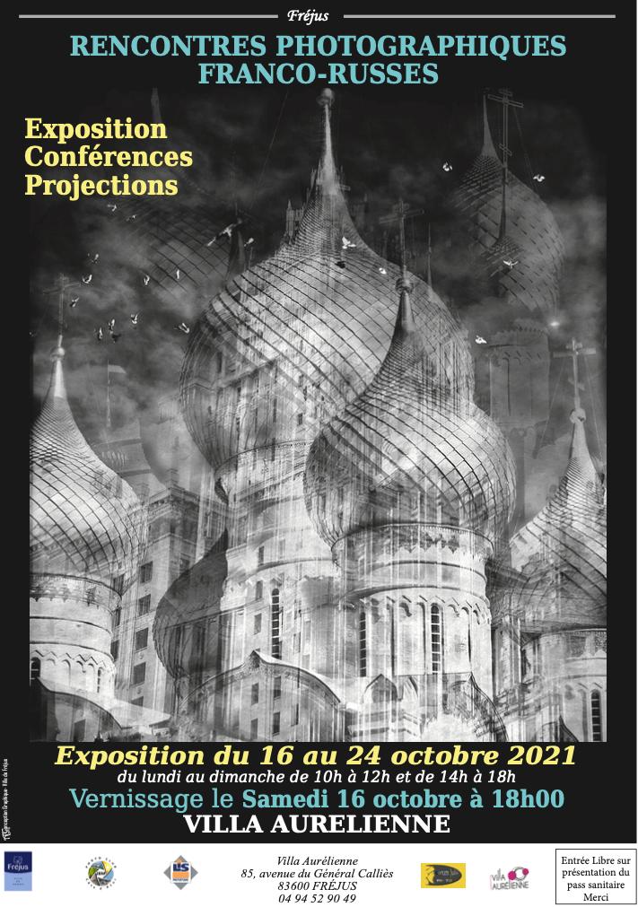 Exposition «rencontres photographiques franco-russes»