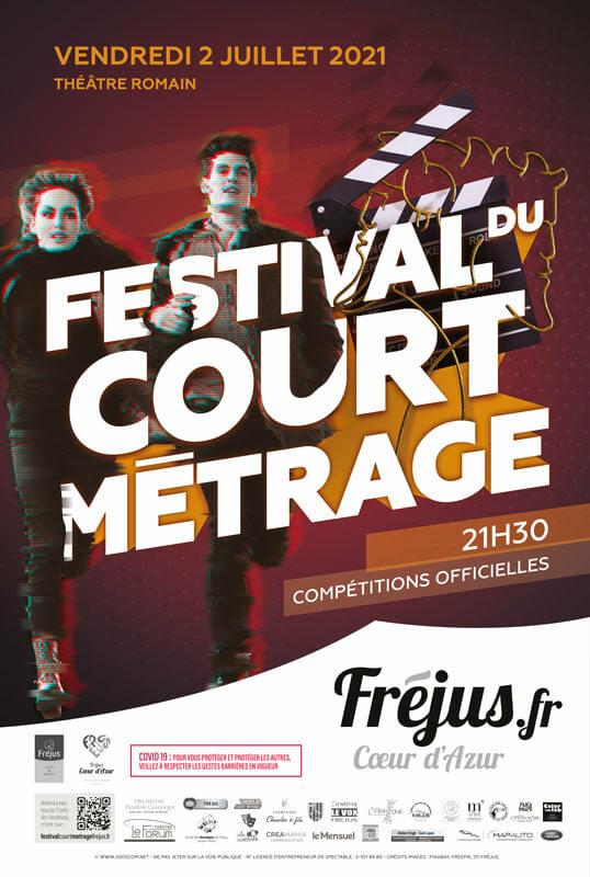Festival du Court-Métrage – compétition officielle