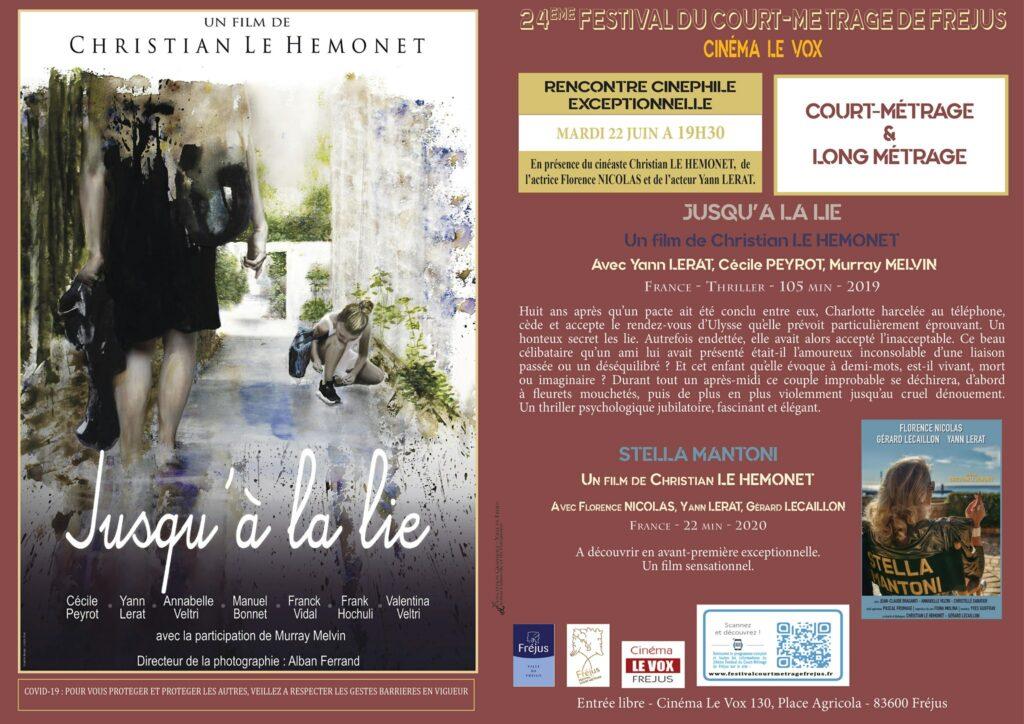 festival du court métrage