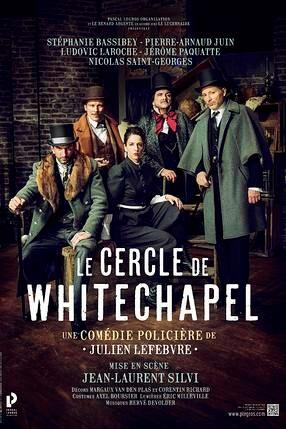 Nuit Aurélienne «Le cercle de Whitechapel»